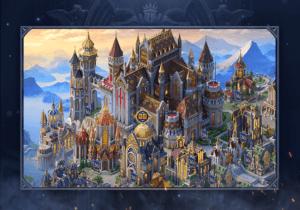 Трон Замок